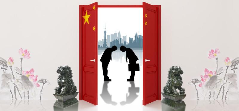 525f5e7cb Vistos de Negócios | Vistos para China - Sua Viagem para China ...