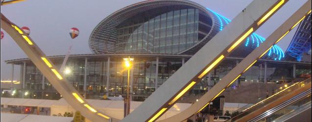 Feira de Cantão - Guangzhou