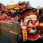 Rei da Fortuna - Hong Kong